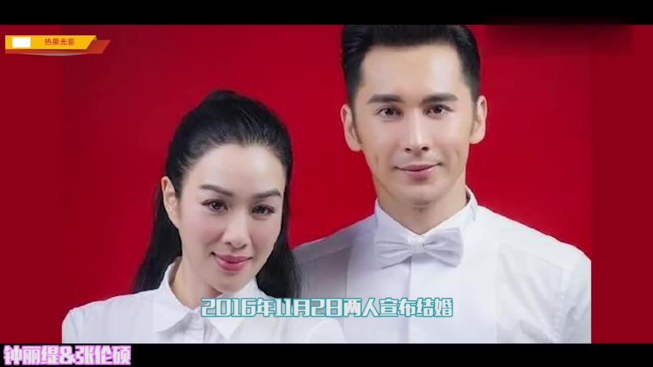 盘点二婚的女星:钟丽缇贾静雯众所周知,却没想到她也敢二婚!