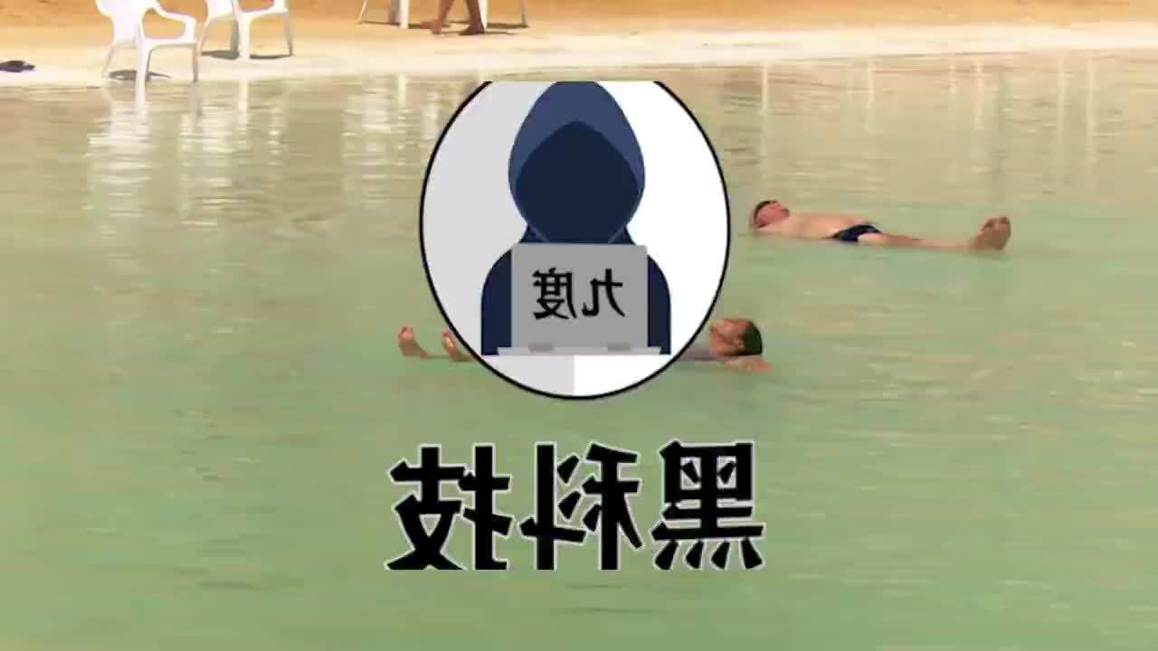男子用300斤食用盐,在家制造死海泳池,结果令人大开眼界!
