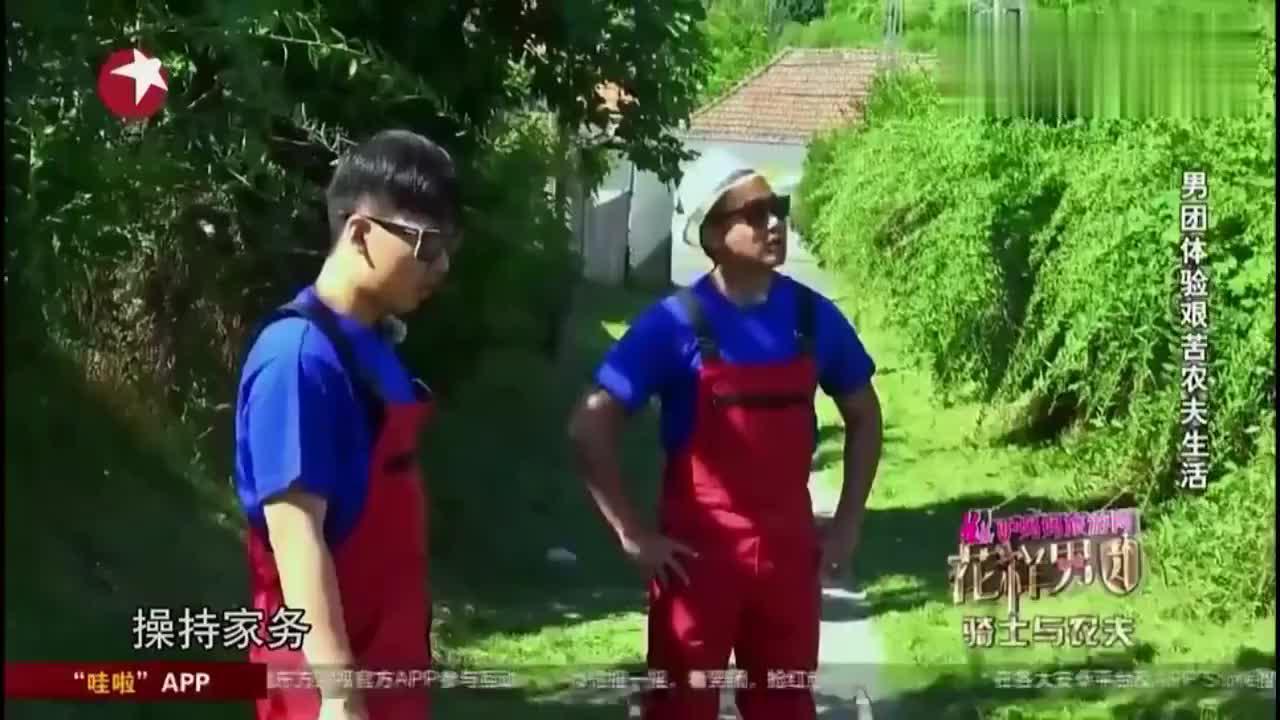 郭麒麟欧弟手摸完屎后直接吃水果,融入农家生活,真性情啊!