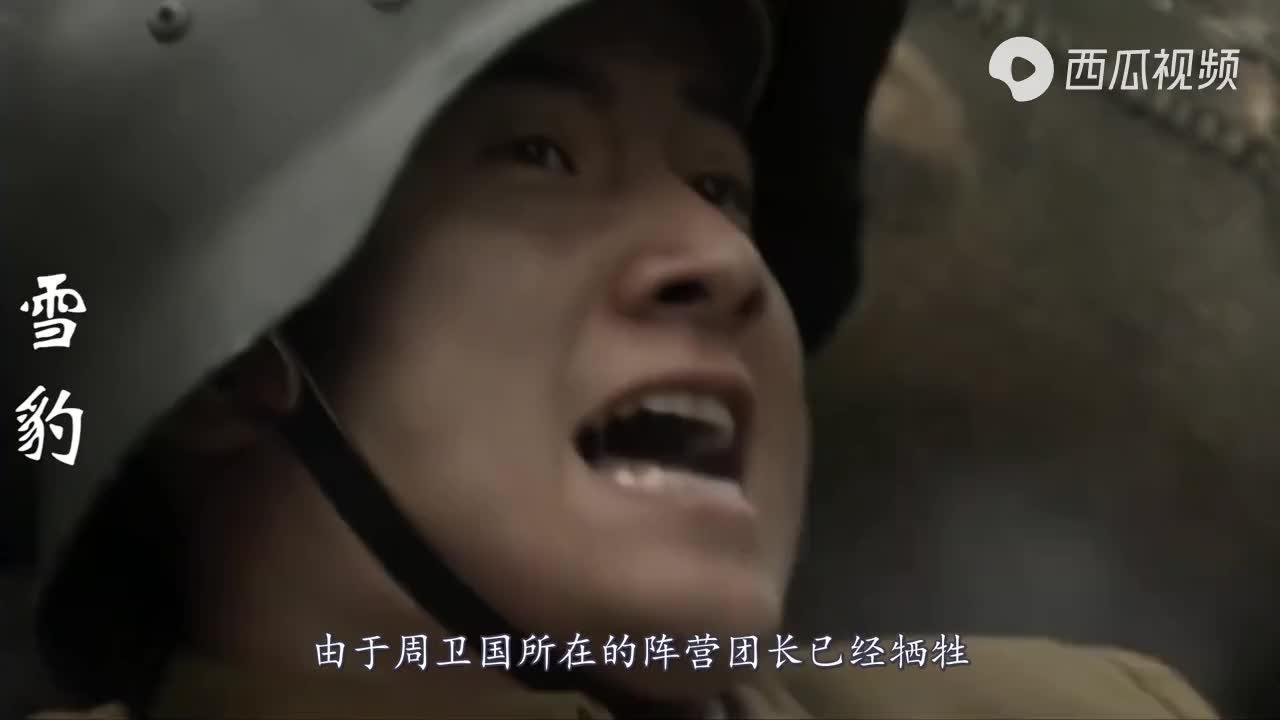 雪豹05:周卫国日语真是溜!伪装成日军对话,鬼子直接听懵圈了