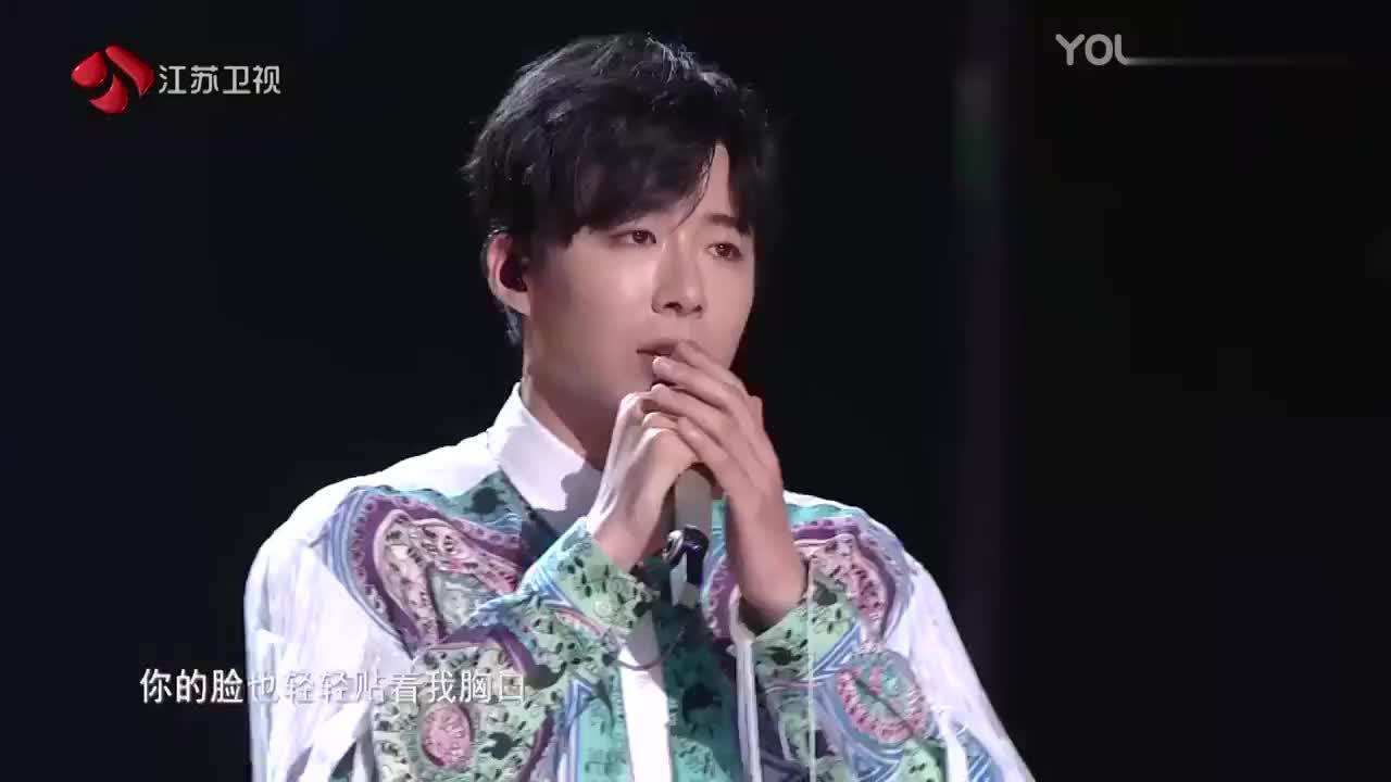 神仙组合!韩雪和刘宇宁唱的《夏天的风》,画面太美难以忘怀