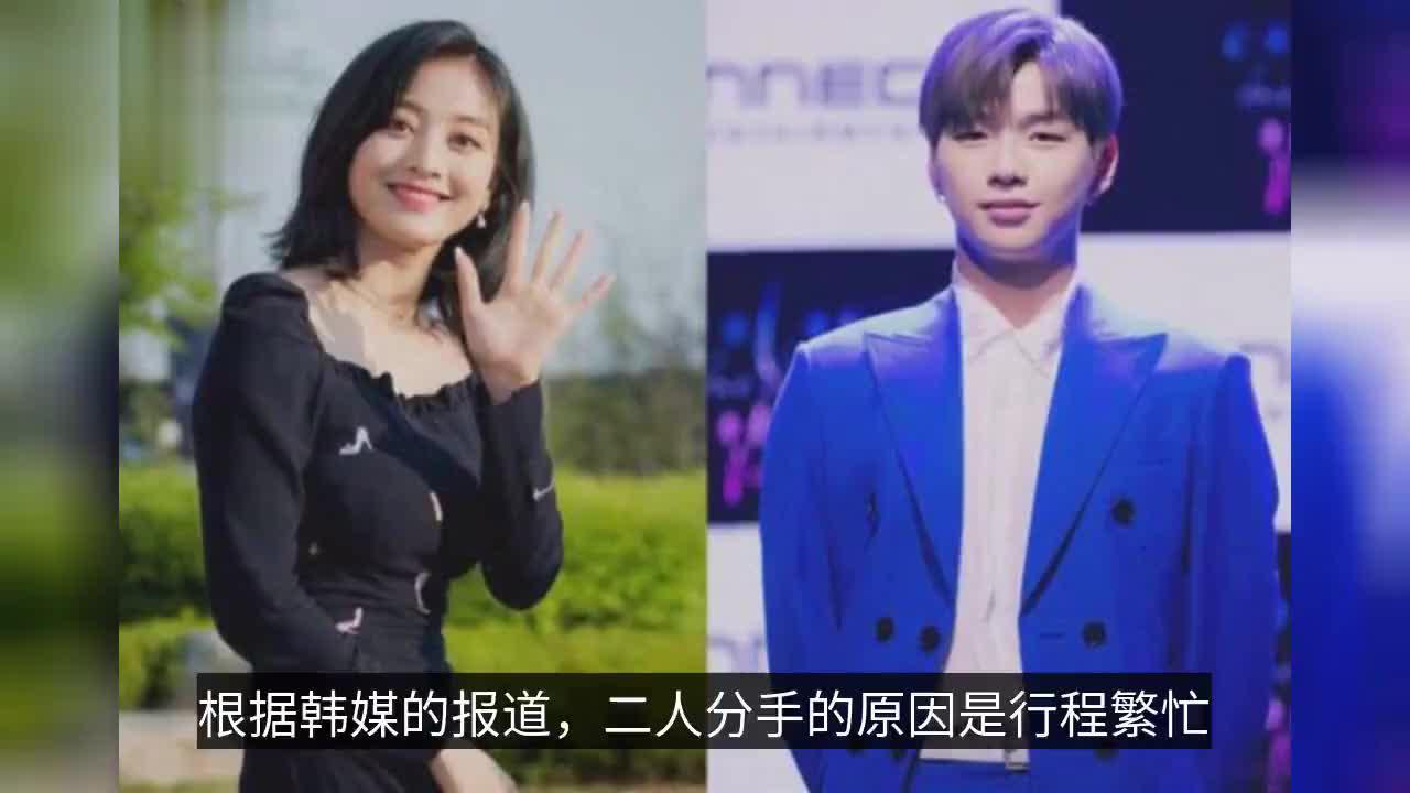 韩媒曝姜丹尼尔和朴志效分手,两人相恋一年因聚少离多而选择事业