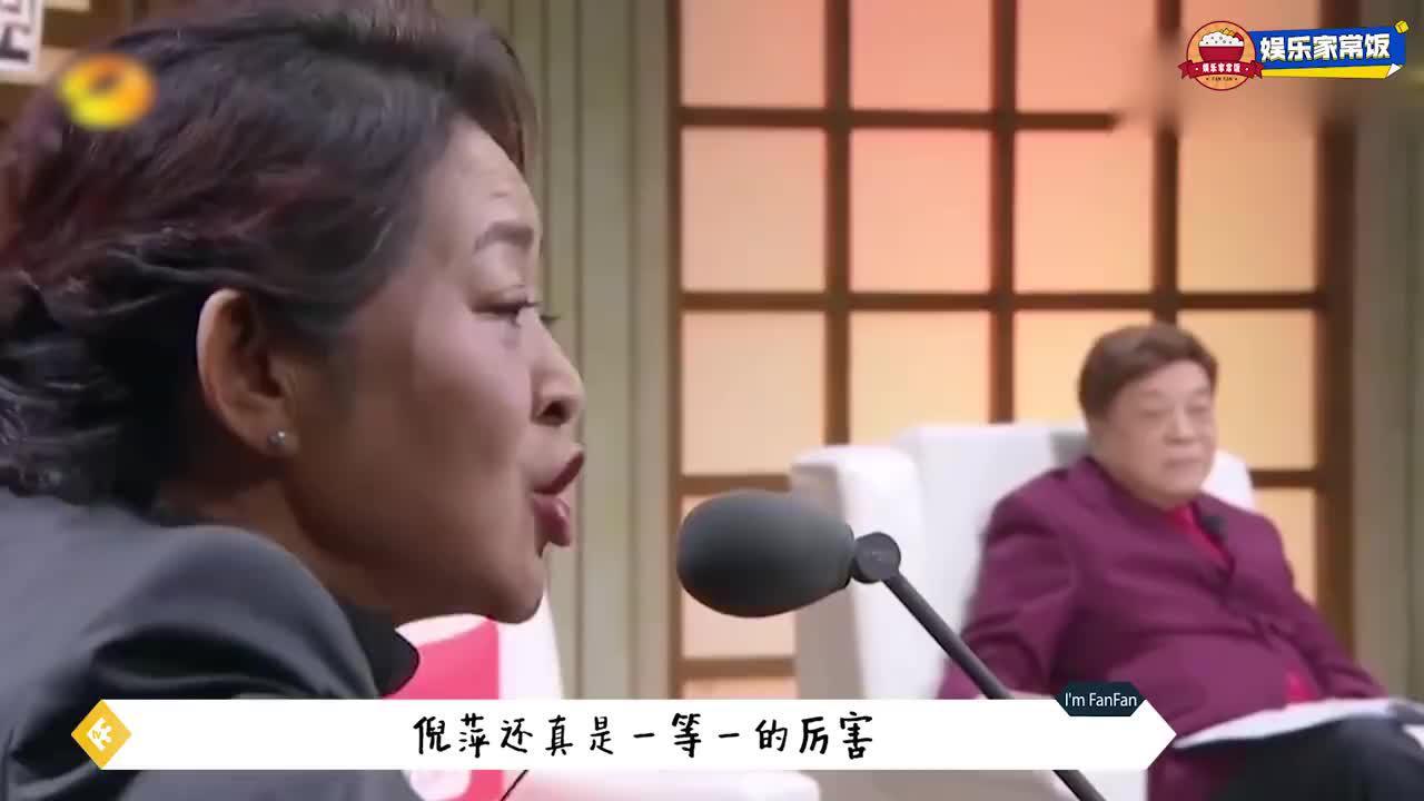倪萍自爆34就当正教授,赵忠祥背后质问凭什么,她就敢当面对质