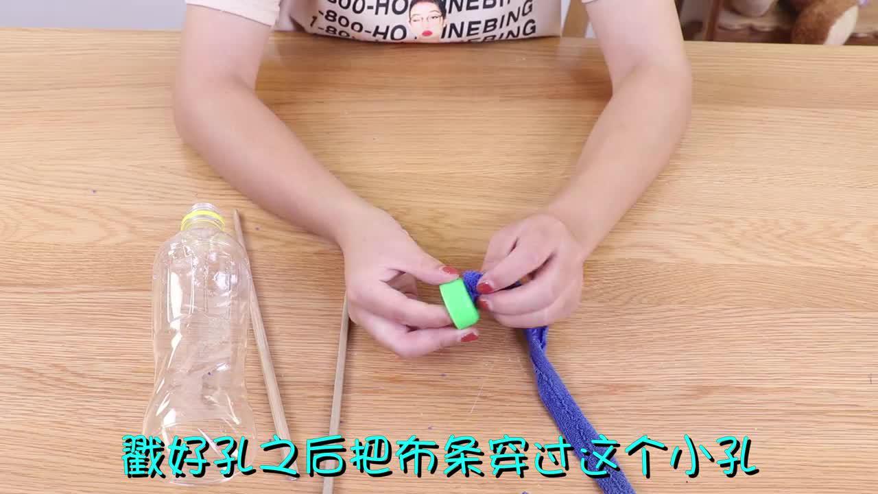 塑料瓶上绑两根筷子,作用厉害了,家家户户都需要,快学学