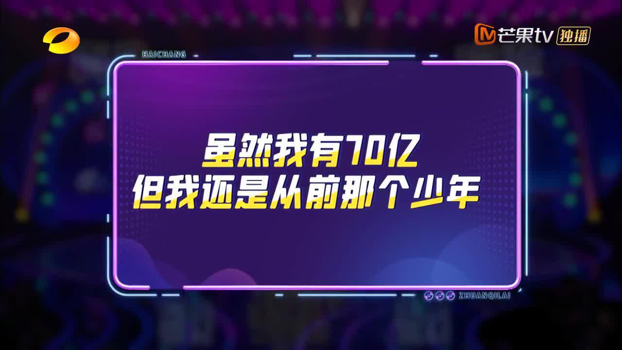 马云王菲再次合体空降?还想要收购嗨唱,谢娜:至少也要70亿!