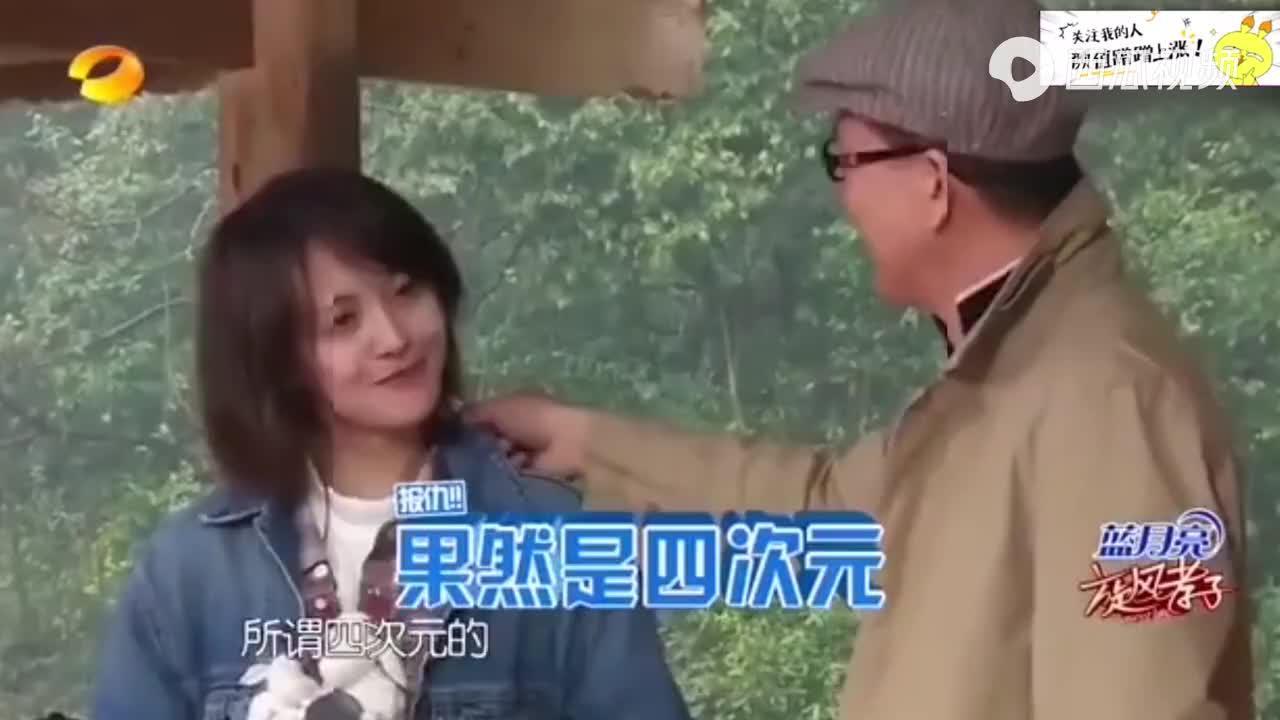 郑爽爸爸暴露三观系列:安慰郑爽:错了我们就改正