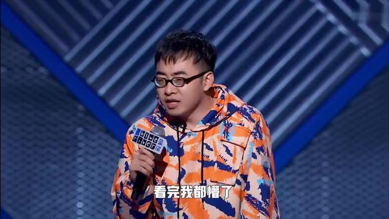《脱口秀大会3》张博洋:尊重原创,人人有责