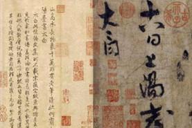 李白最值钱的一首诗,仅16字却被宋徽宗乾隆争抢,现代人很少听过