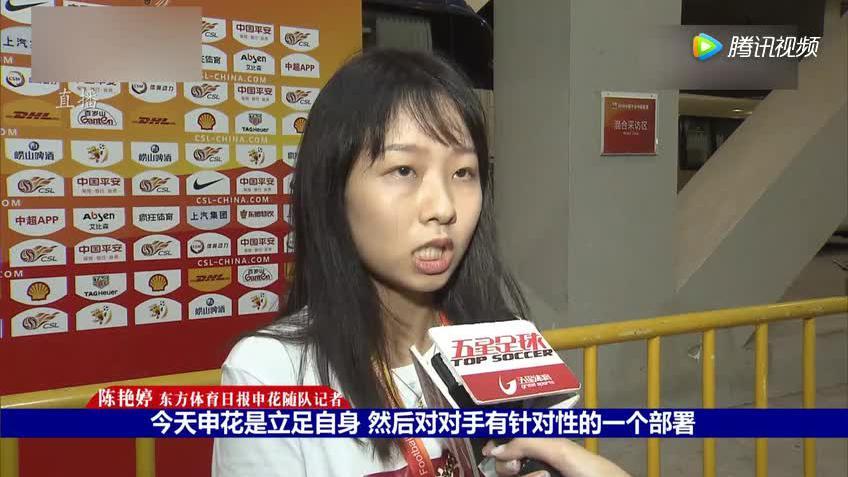 上港战胜申花赛后:对于上海德比的看法!听听沪媒记者怎么说?