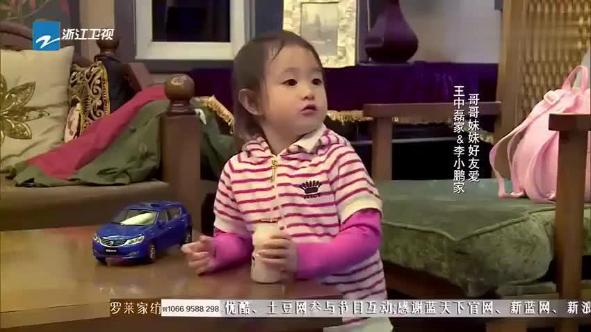 爸爸回来了:王中磊李小鹏联手做饭,一看就是练过的!色香味俱全
