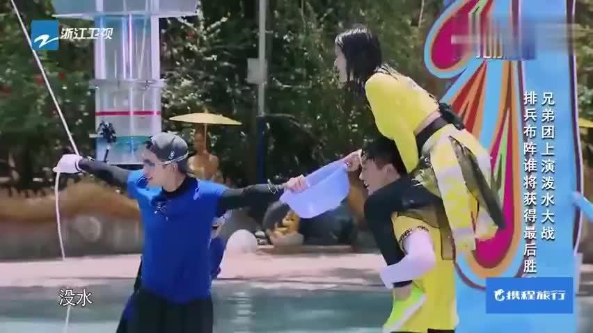 奔跑吧 兄弟:谭维维泼鹿晗,被Rain挡住!