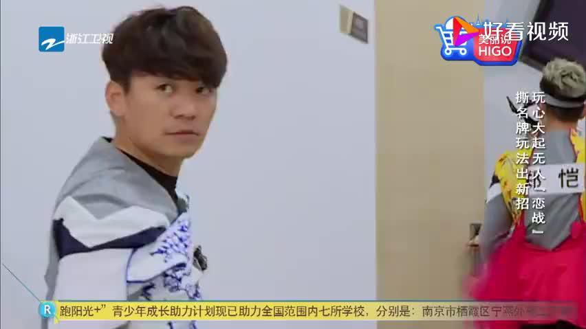 奔跑吧兄弟:王祖蓝穿可爱公主裙戴发箍,这造型实在辣眼睛