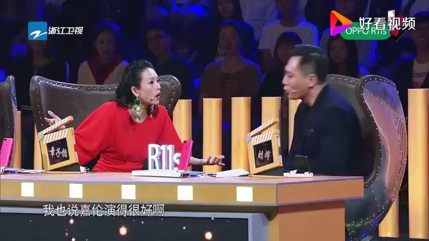 刘烨章子怡怒怼视频,现场翻脸,这就是殿堂级吵架!