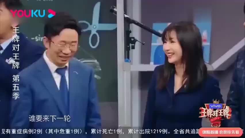王牌对王牌:沈腾一上来就提刁钻问题,李晨懵了,全场笑惨了!