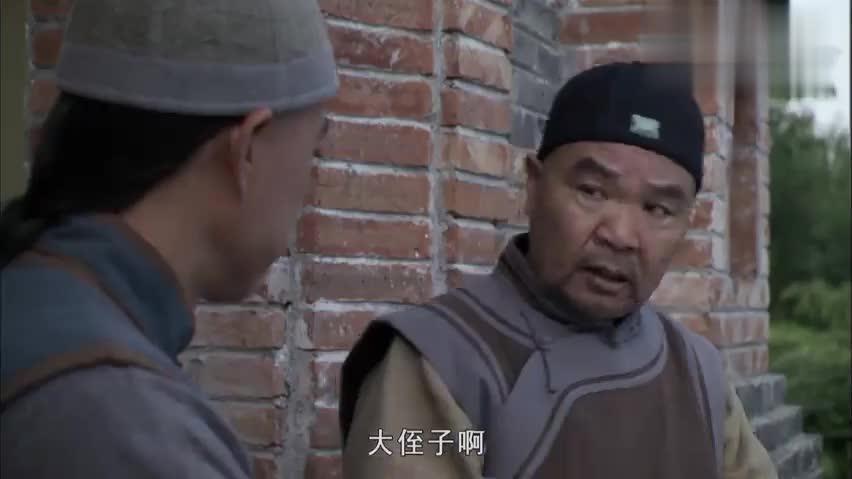 旱码头:洋叔正和瑞清讲科学,胖刘叔却把瑞清叫出来,商议这事