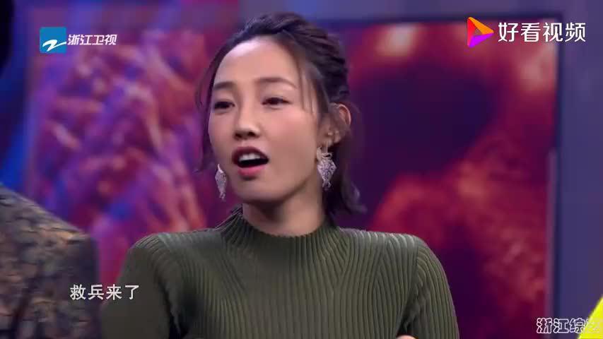 王牌对王牌:王栎鑫自我介绍,胸口的用力一拍,难道不疼吗?