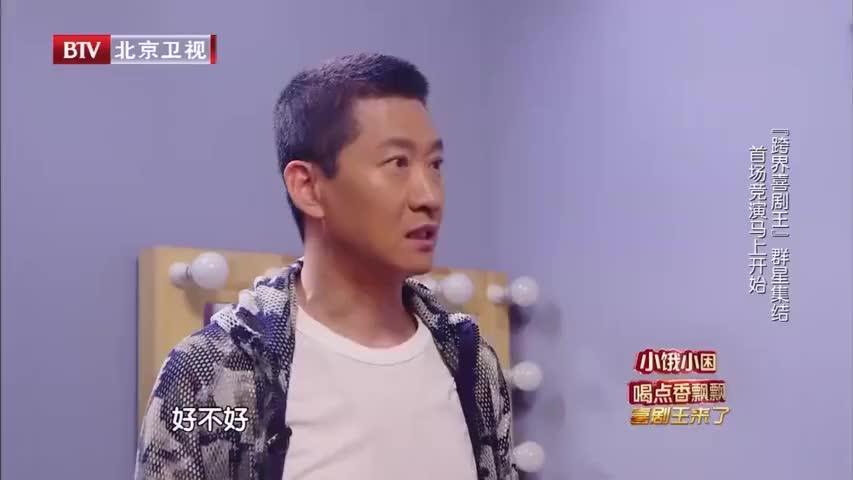 周杰太逗了,表情包说来就来,李菁:我可是看你的表情包长大的!