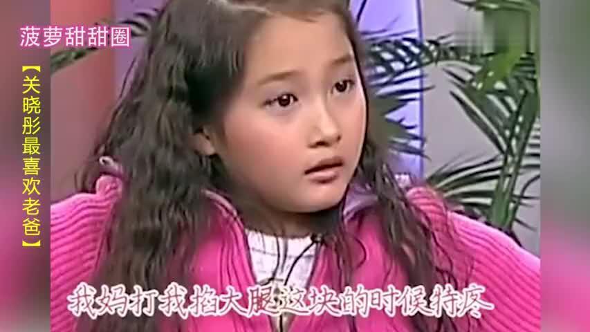 关晓彤小时候多会聊天?一开口浓浓北京腔,长大后想当导演