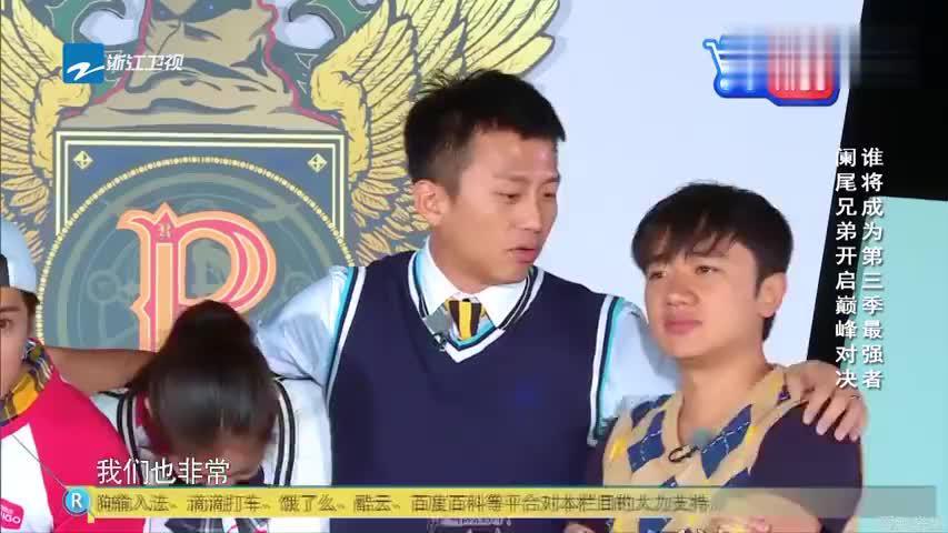陈赫和郑恺争夺最强者,这段撕名牌堪称精彩,赤赤竟然这么强!