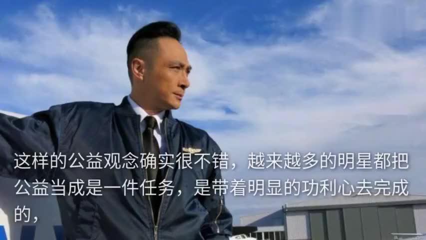 """正能量!吴镇宇隔离期间直播赚的钱,自掏腰包""""双倍""""捐出"""