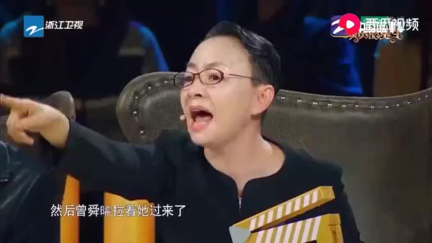 演员的诞生:毛晓彤曾舜晞马可谭松韵现场即兴表演,导师们被逗笑