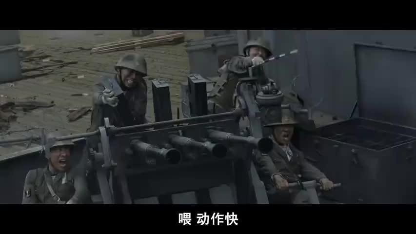 3000官兵跟随世界最大战列舰沉没海底,日本强盛时代终结