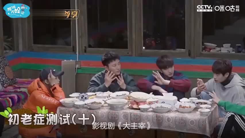 发糖了?王源与欧阳娜娜分享了比伯新歌,CP粉狂欢却遭唯粉回怼