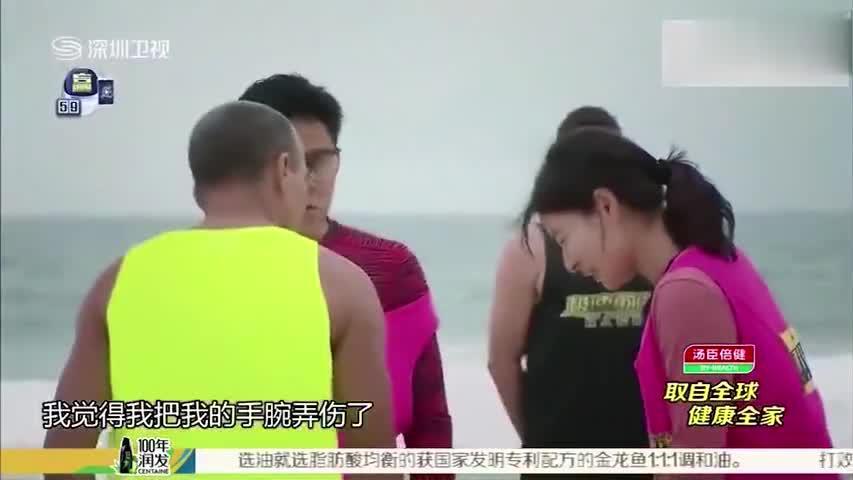 郭晶晶录节目手腕骨折 霍启刚霸气护妻:咱们走,不录了!