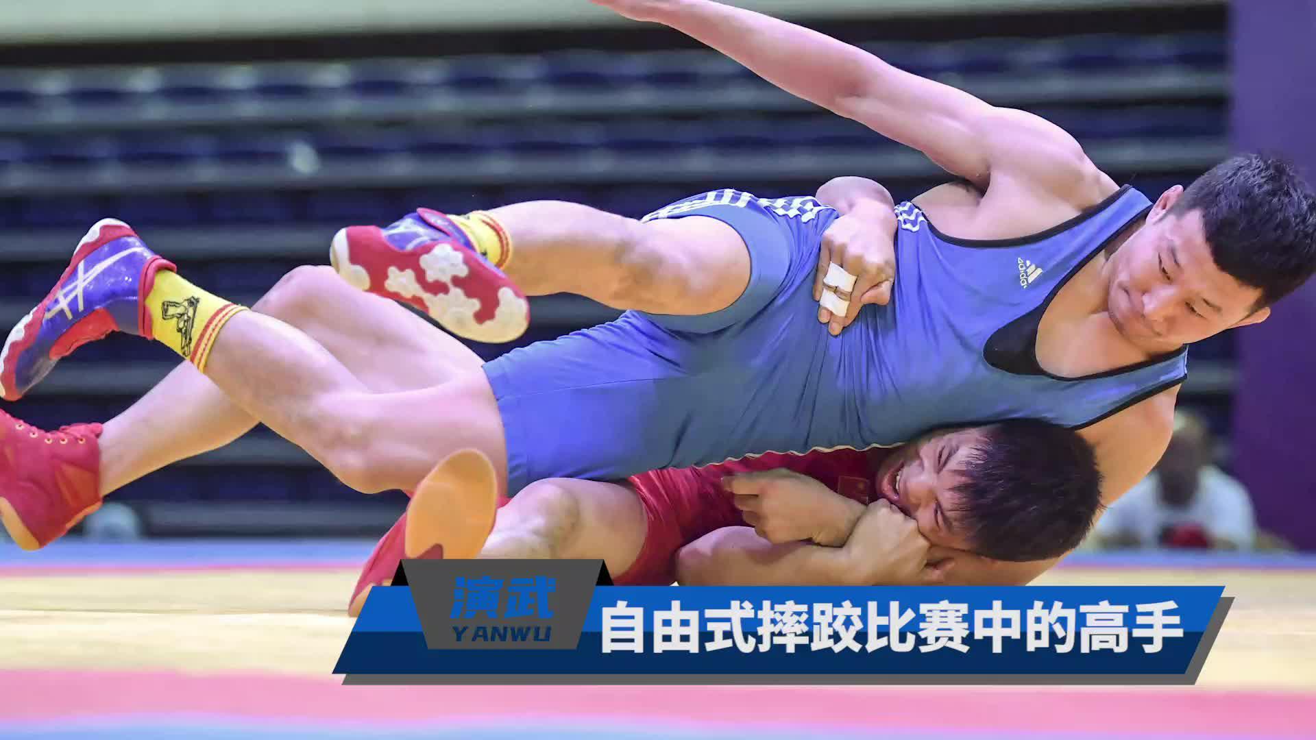 自由式摔跤比赛中的高手,这摔法和散打运动员比呢?
