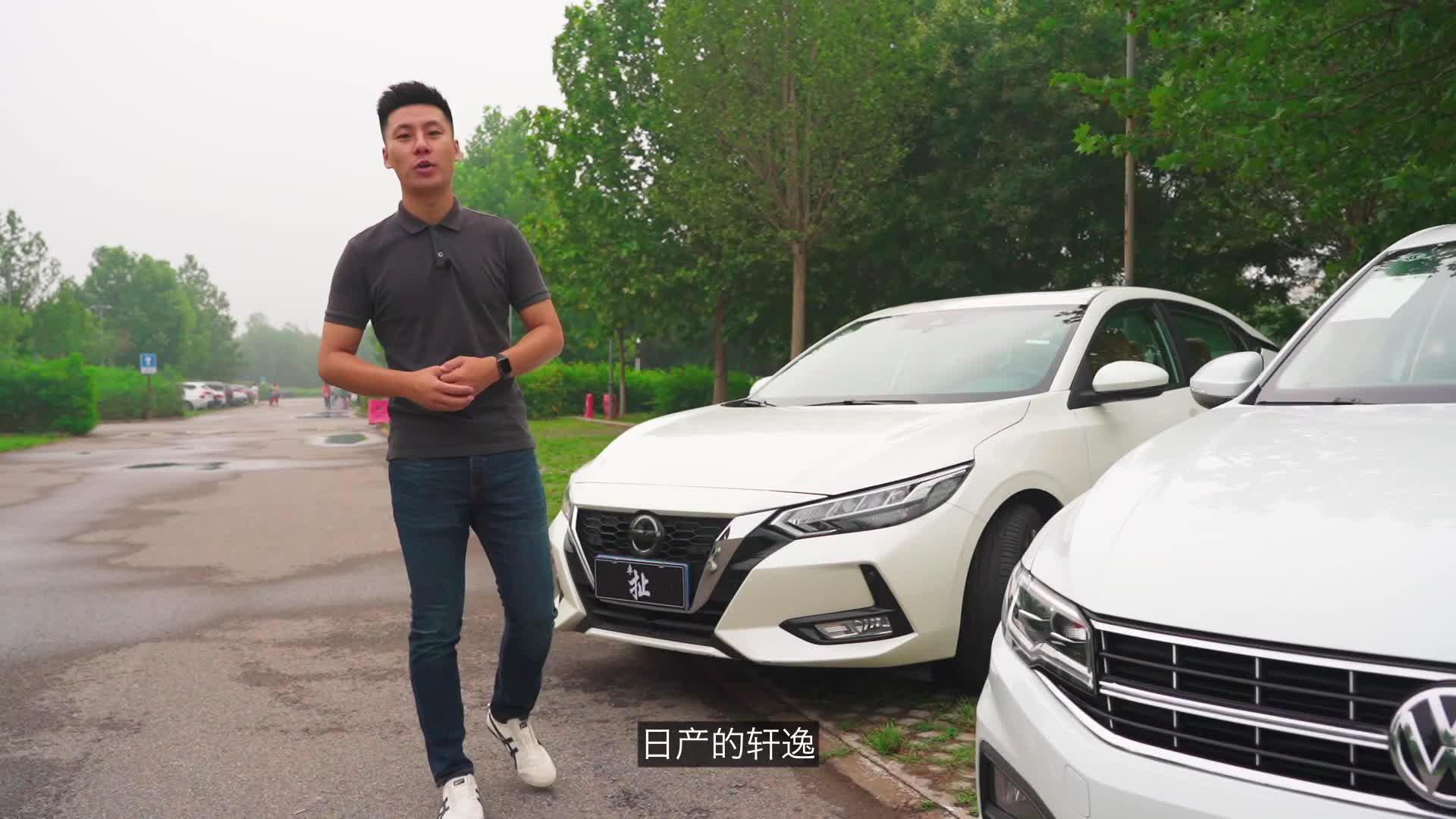 视频:优惠后10万元合资轿车PK 轩逸:宝来:明锐谁更值?【观冬煮】