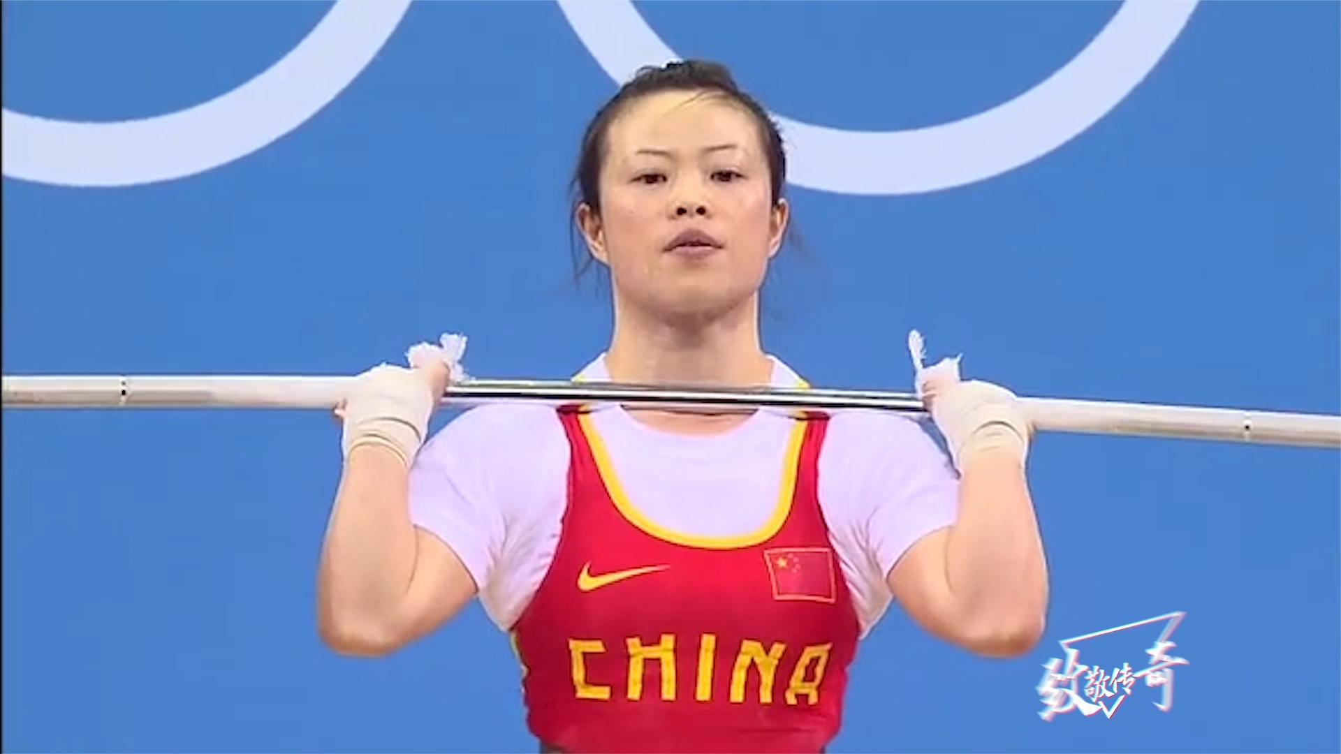 王明娟12年尝尽酸辣苦 只为拿下金牌那一刻的甜