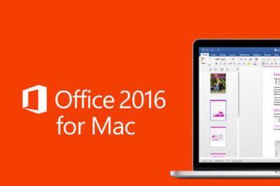 微软将于10月停止支持Mac版Office 2016