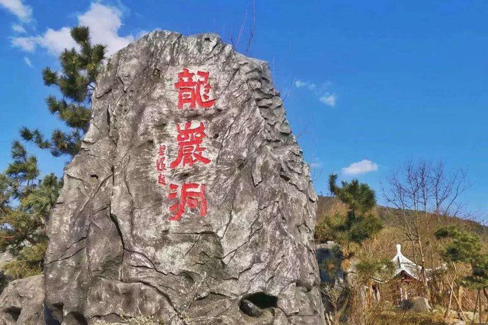 福建省有个龙岩市,因一个神秘洞穴而得名,真的有龙吗