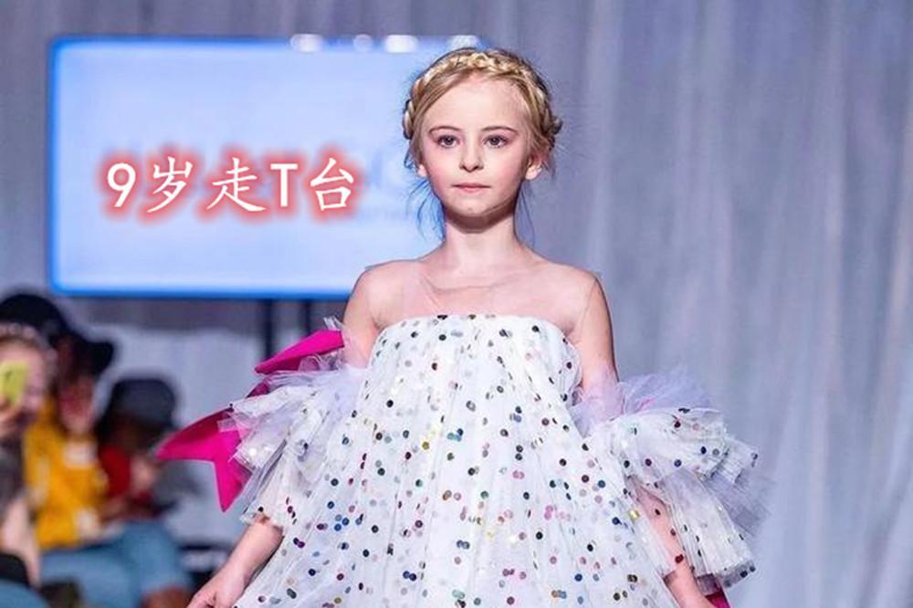 英国小女孩生来无腿,9年后却登上巴黎时装周T台,观众:燃爆了