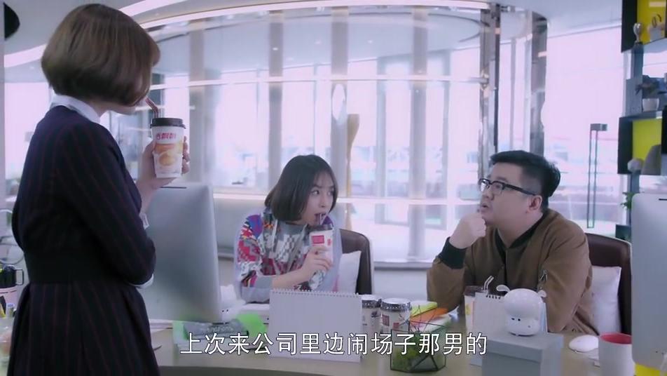 漂洋过海来看你:姑姑给王丽坤送营养品,关心得很,这是好了