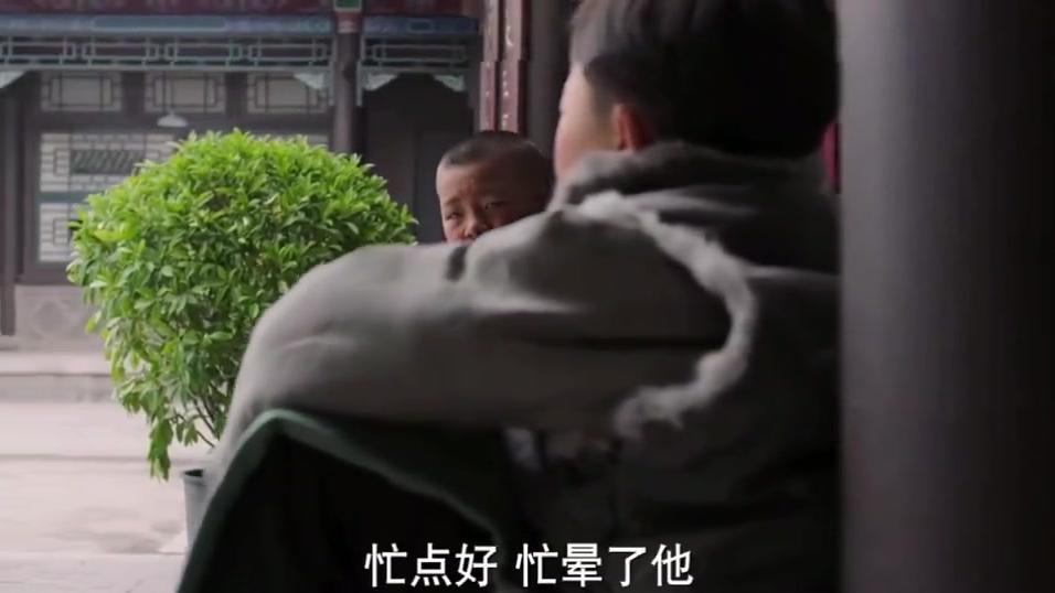 冯德麟兴师动众找张作霖,原来只是为孩子上学事情,可把他吓死了