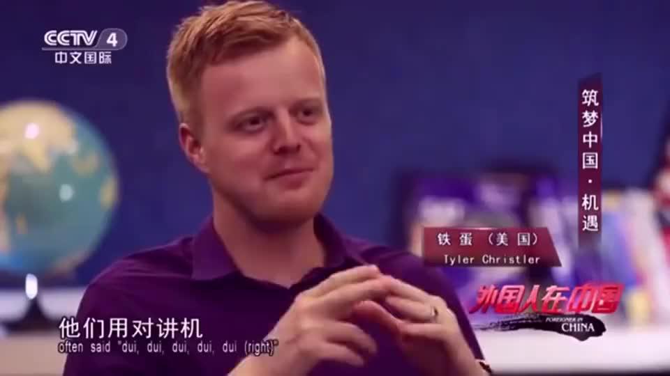 老外在中国美国小伙放弃稳定生活来到中国体验中国文化不想回家