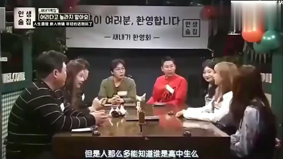 韩综:程潇在韩国综艺上,说了一个中国的常识,韩国人受教了!