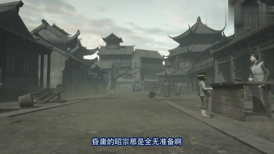 画江湖:大帅在酒馆竟被小混混惹上,原来假李星云也是大唐血脉!