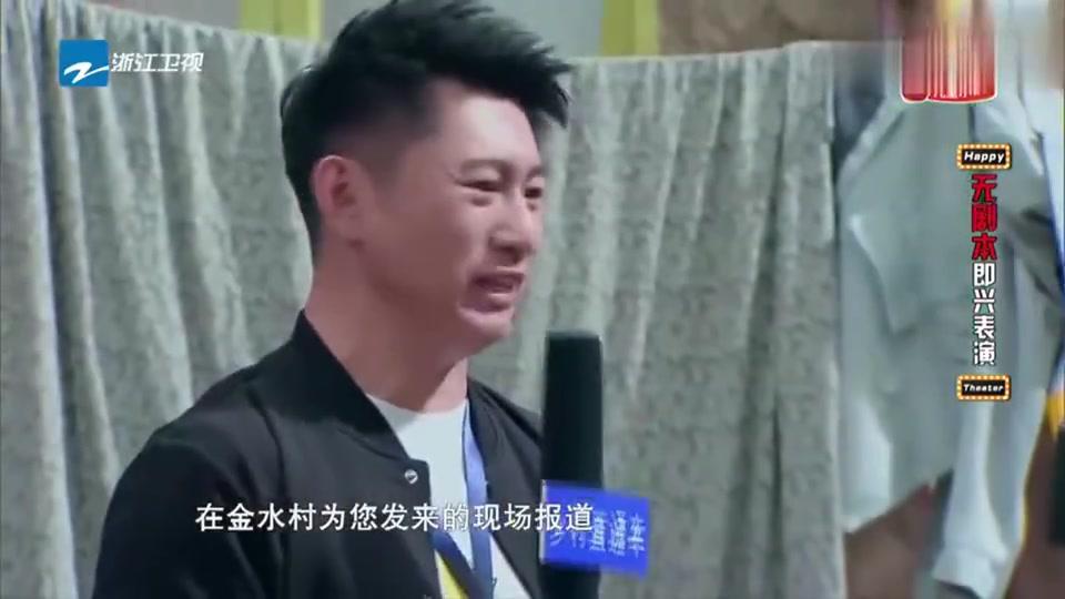 张小斐李乃文接受采访,曹贺军说个不停,将他俩越描越黑