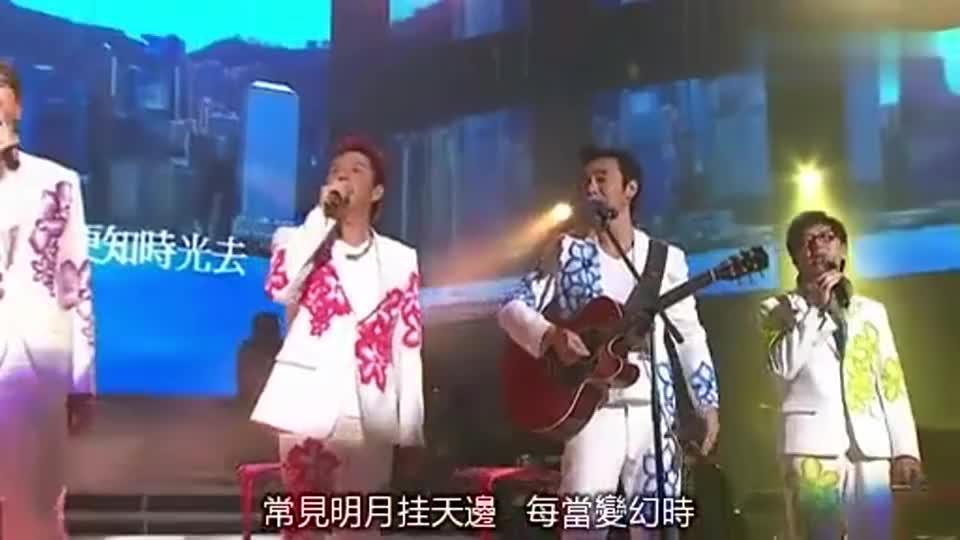 温拿演唱的经典粤语歌曲《每当变幻时》献给你