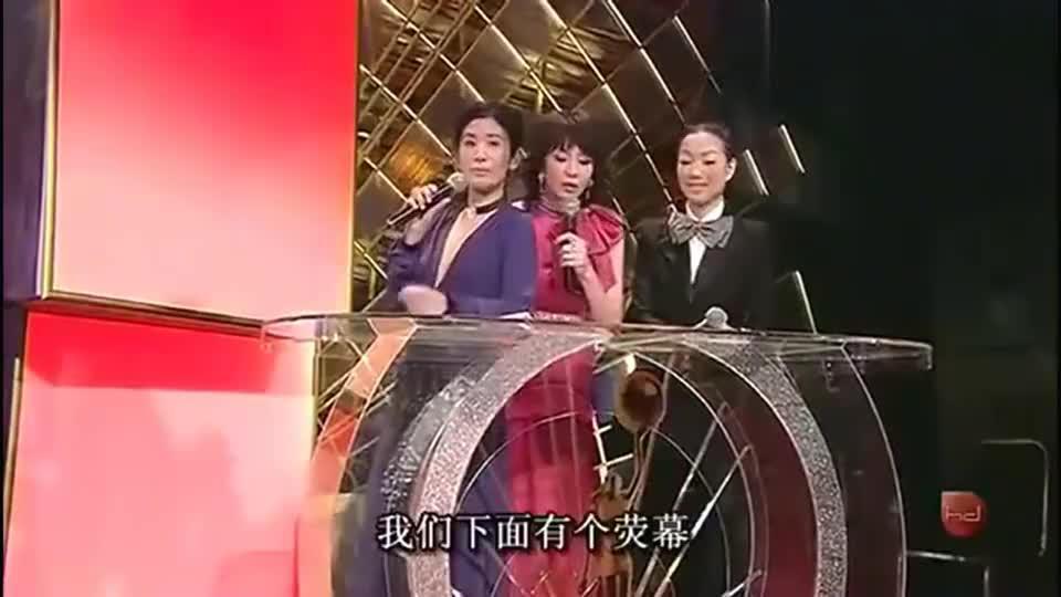 吴君如颁奖典礼上和郑裕玲比美,郑秀文确抢尽风头,全场爆笑