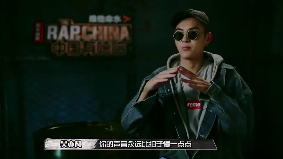 中国有嘻哈:热狗挑衅嘻哈侠身份,还猜他是陈冠希,太搞笑了!