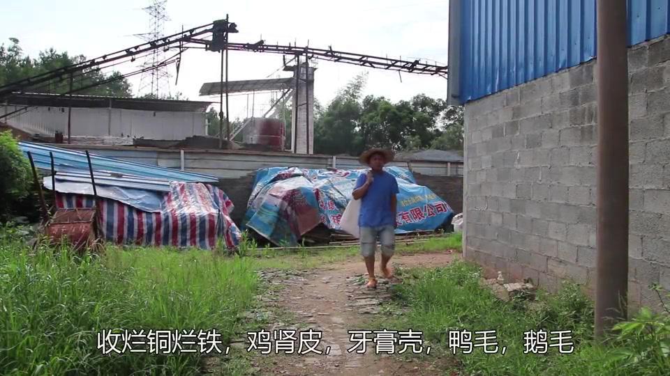 农村小伙放弃外出打工,回家收烂铜烂铁,结局怎么样?