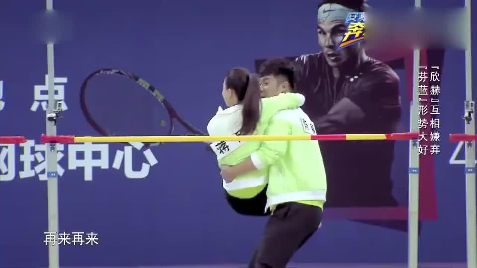 郑恺和baby已经完成比赛,陈赫还在起点,蒋欣:我要换队友!
