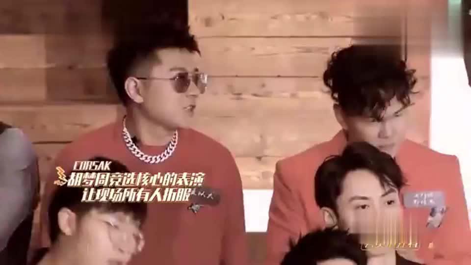 我们的乐队:残酷一刻!王俊凯跟胡梦周终止合约!网友:太可惜