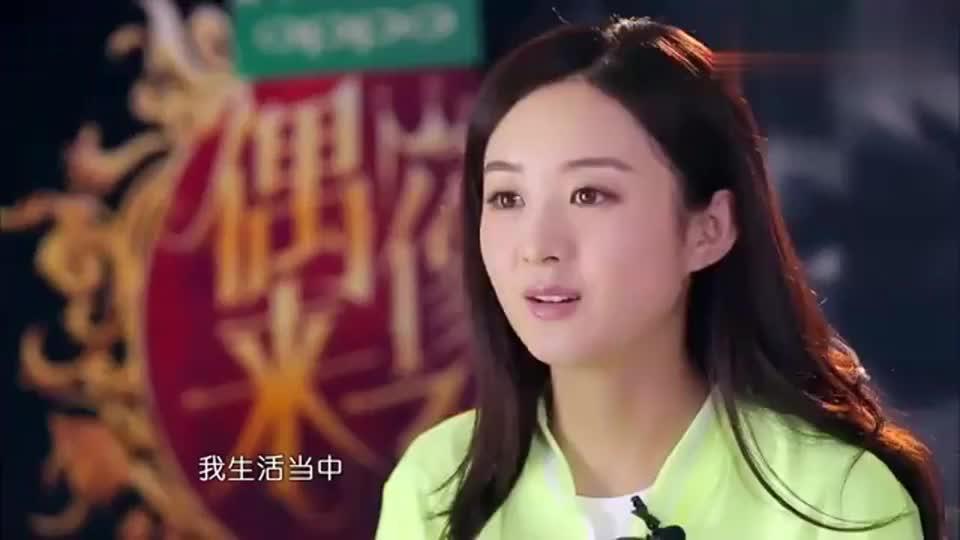 偶像来了:赵丽颖被问题问懵,谢娜立马帮忙解围,太贴心了