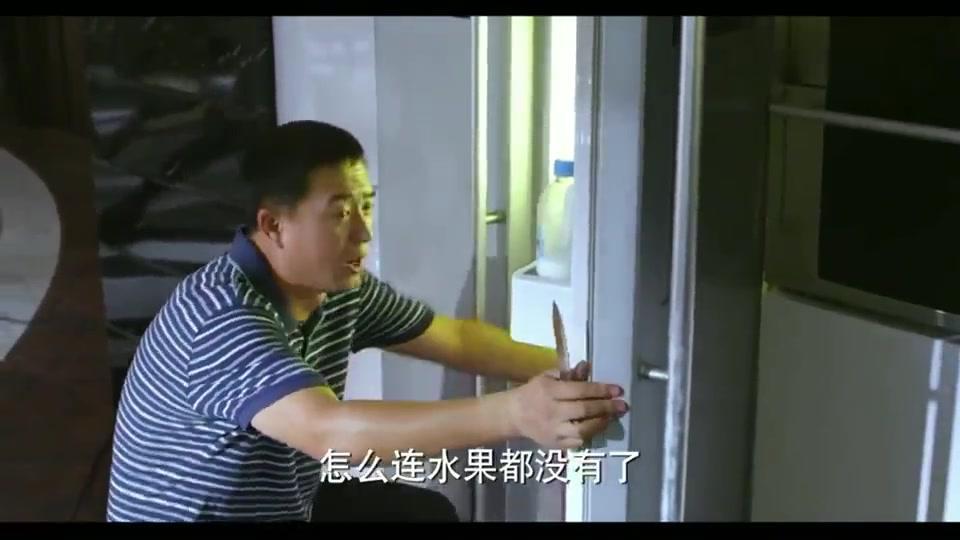 一仆二主:闫妮张嘉译这段笑场表演,导演都舍不得剪