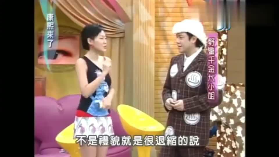 吴佩慈说话太耿直,吐槽大S皮肤黑很可怜,小S笑疯了!