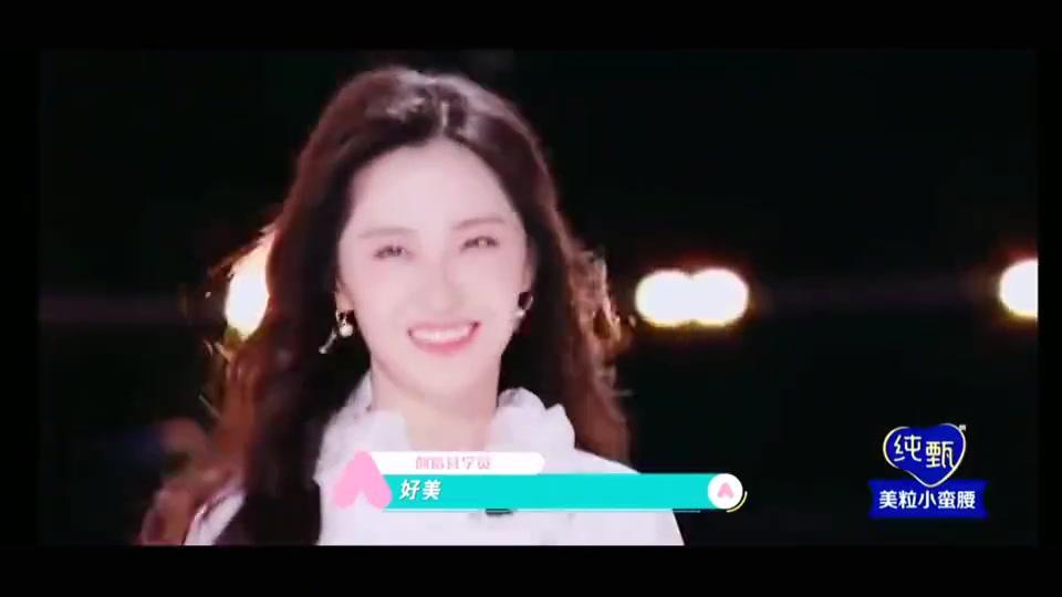 《创造营2020》神似李钟硕的美女一曲《喜欢你》黄子韬直呼心动